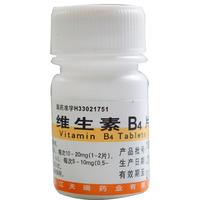 天瑞 维生素B4片 10mg*100s