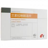 康緣 蘭索拉唑腸溶片 15mg*14片