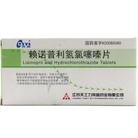 帝益 赖诺普利氢氯噻嗪片 10mg:12.5mg*20片