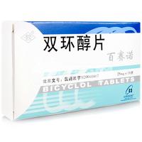 先农坛 百赛诺 双环醇片 25mg*18片