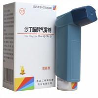 福乐康 沙丁胺醇气雾剂(混悬型)14克:20毫克 14克:20毫克