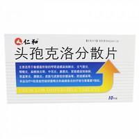 仁和 头孢克洛分散片 0.125g*10片
