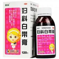葵花 妇科白带膏 120g/瓶