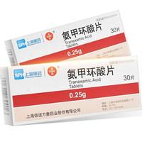 信谊 氨甲环酸片 0.25g*30s