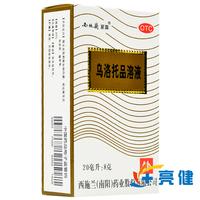 西施蘭夏露 乌洛托品溶液 40%(20ml:8g)