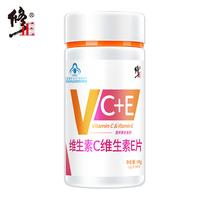 买2赠1原品 修正 维生素C维生素E片 1.0g/片*60片 VC vc片维生素C