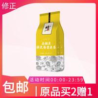 修正 金银花胖大海菊花茶 4g*30袋/包
