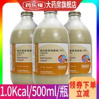 能全力 肠内营养混悬液(TPF) 500ml