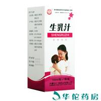 仁泽 生乳汁 100ml