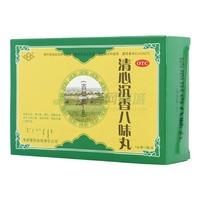 清心沉香八味丸 7.5g*2瓶/盒