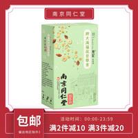 南京同仁堂 胖大海菊花甘草茶 150g(5g*30袋)