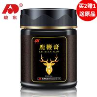 买2送1原品 敖东 鹿鞭膏 300g/罐 含鹿鞭鹿肾鹿蹄筋 桑椹枸杞子黄精人参