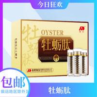 敖东 牡蛎肽片 15g(0.5g/片*10片/瓶*3瓶)