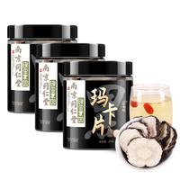 【3罐】南京同仁堂绿金家园 玛咖片 100g