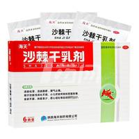 海天 沙棘干乳剂 10g*6袋