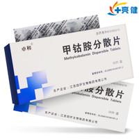 卓和 甲钴胺分散片 0.5mg*10s*3板 *3件+卓和 甲钴胺分散片 0.5mg*10s*3板 *2件