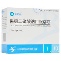 瑞安吉 果糖二磷酸钠口服溶液 10ml:1g*10支