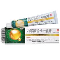 嘉效 丙酸氟替卡松乳膏 0.05%*15g