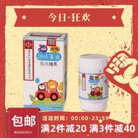 南京同仁堂 福記坊 DHA藻油壓片糖果 60g(1g*60片)