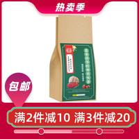 南京同仁堂生物科技有限公司  一生堂 薏米茯苓紅棗芡實茶 120g(5g*24袋)