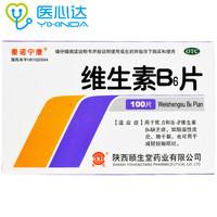 秦诺宁康 维生素B6片 10mg*100片