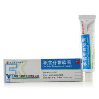 现代 积雪苷霜软膏 (10g:0.25g)*10g