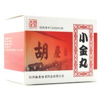 胡庆余堂 小金丸 0.6g*10袋