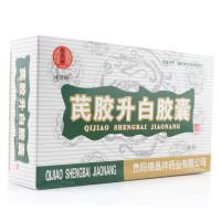 德昌祥 芪胶升白胶囊 0.5g*36粒
