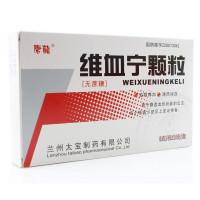 唐龙 维血宁颗粒(无蔗糖型) 8g*9袋