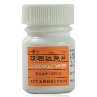 力生 潘生丁片 (双嘧达莫片) 25mg*100片