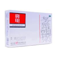 亮甲 复方聚维酮碘搽剂 3ml*2瓶(配创口贴)