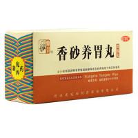 仲景 香砂养胃丸 200丸(浓缩丸)