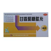 华中 甘露聚糖肽片 5mg*24粒