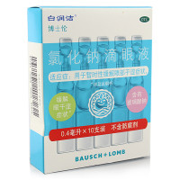 白润洁 氯化钠滴眼液 0.4mg*10支