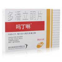 吗丁啉 多潘立酮片 10mg*42片(处方)