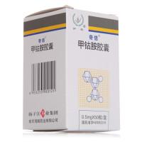 奇信 甲钴胺胶囊 0.5mg*50粒