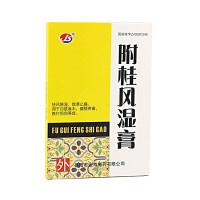 附桂风湿膏 (6片装)