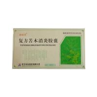 普甘静 复方苦木消炎胶囊 0.2克×24粒