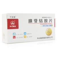 华北制药 腺苷钴胺片 0.25mg*30片