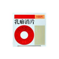 红药  乳癖消片 0.32g*100片