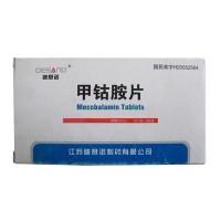 迪赛诺 甲钴胺片 0.5mgx10片x2板/盒