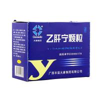半宙 乙肝宁颗粒 17gx12袋/盒