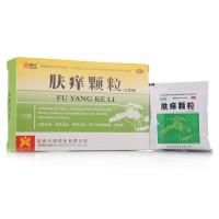 兴邦 肤痒颗粒(无蔗糖) 4.5g*12袋