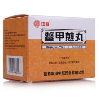 中联 鳖甲煎丸 3g*30袋