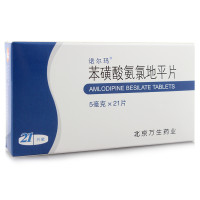 诺尔玛 苯磺酸氨氯地平片 5mg*21片