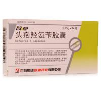 欧意 头孢羟氨苄胶囊 0.25g*24粒