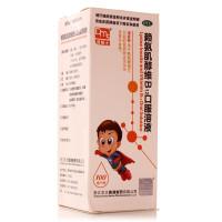 迪敏士 赖氨肌醇维B12口服溶液 100ml