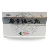 上药牌 麝香保心丸 22.5mg*42丸/瓶