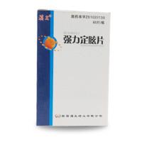 漢王 强力定眩片 0.35g*72片