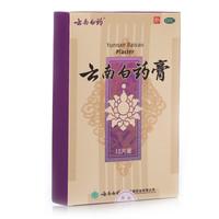 云南白药膏 12片